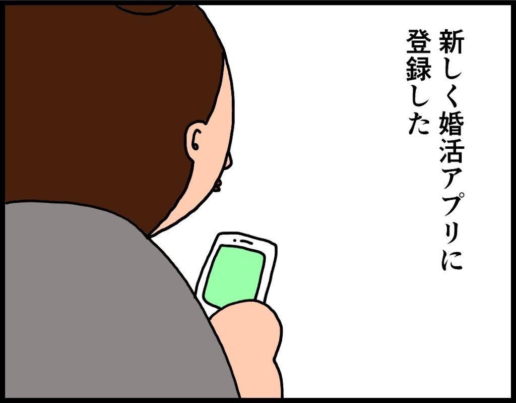 f:id:oba_kan:20180409112527j:image