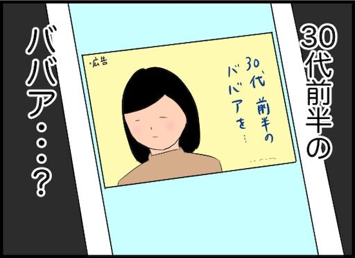 f:id:oba_kan:20200105103554j:image
