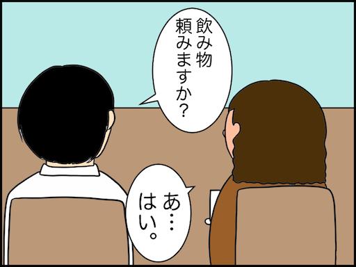 f:id:oba_kan:20201026092927p:image