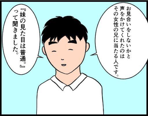 f:id:oba_kan:20190310183612j:image