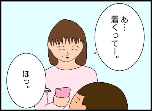 f:id:oba_kan:20200930134632j:image