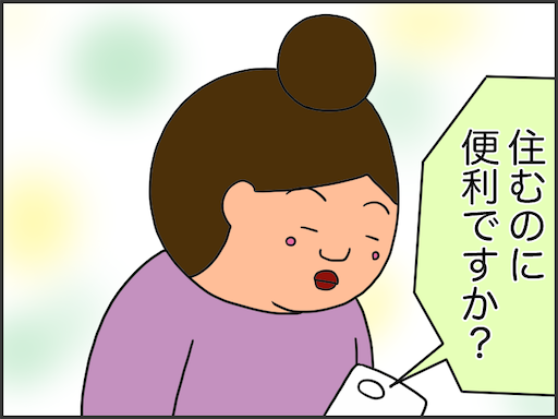f:id:oba_kan:20210113093823p:image