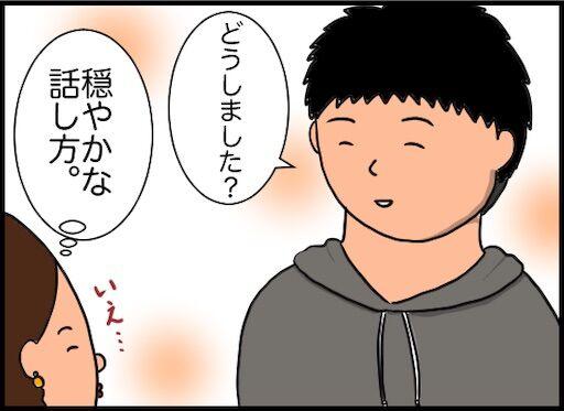 f:id:oba_kan:20191124174858j:image
