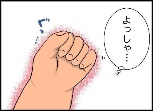f:id:oba_kan:20200928180422j:image
