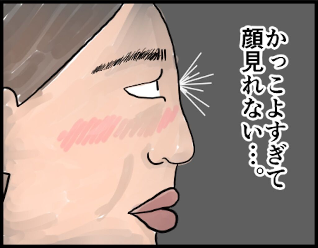 f:id:oba_kan:20181011151154j:image