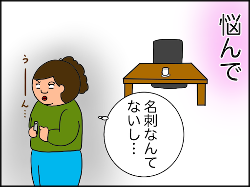 f:id:oba_kan:20201118121135p:image
