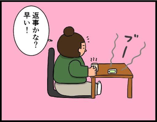 f:id:oba_kan:20190403065900j:image