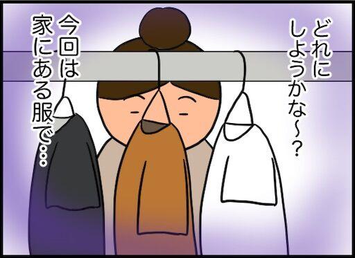 f:id:oba_kan:20191226111206j:image
