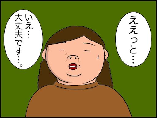 f:id:oba_kan:20201105104924p:image
