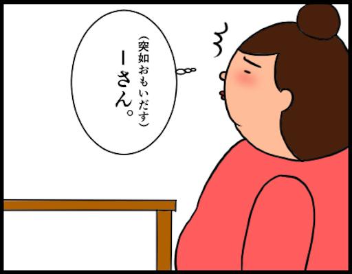 f:id:oba_kan:20181204122653p:image