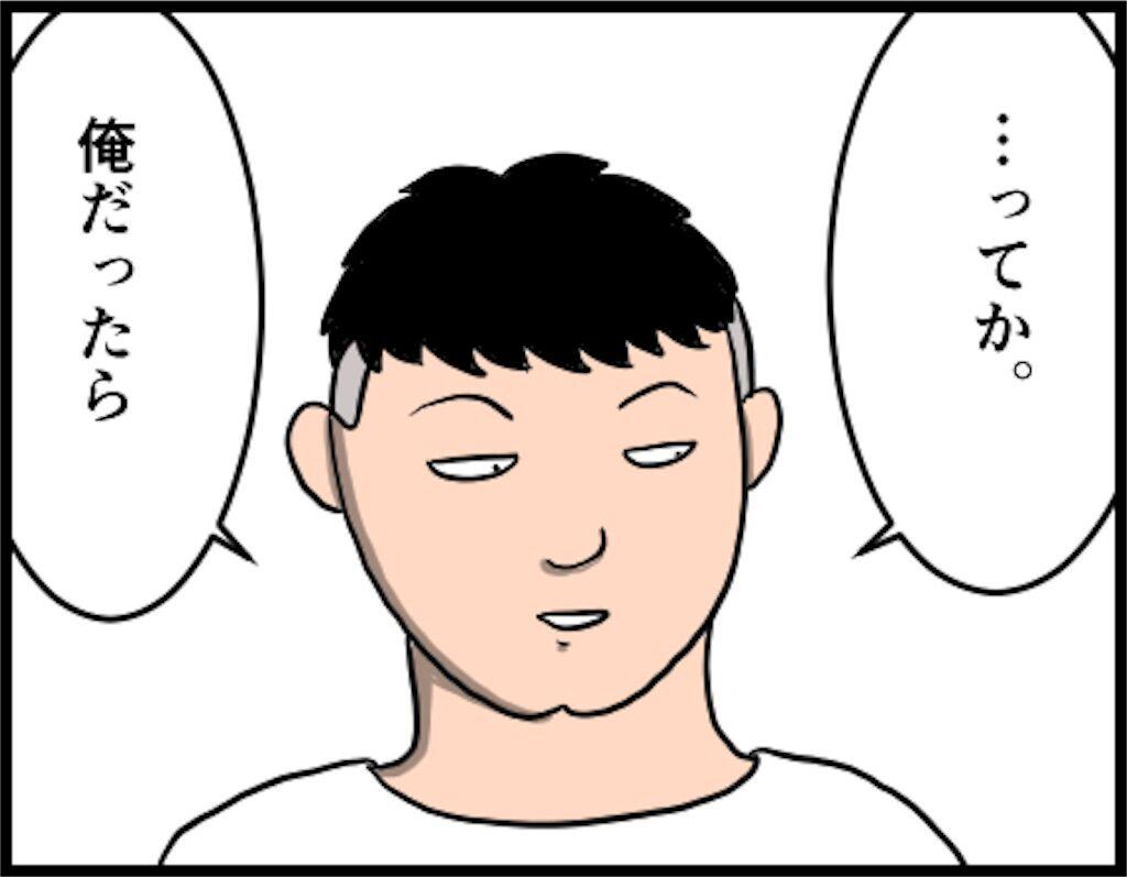 f:id:oba_kan:20180921010415j:image