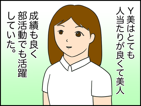 IMG_9788