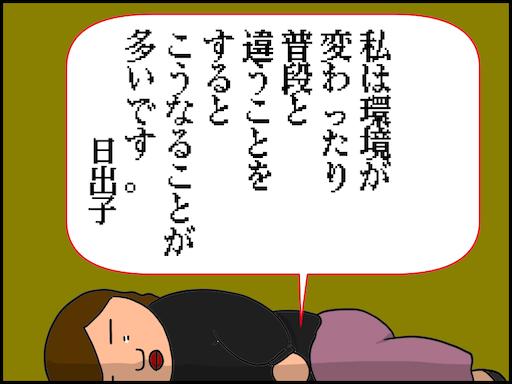 f:id:oba_kan:20210213192720p:image