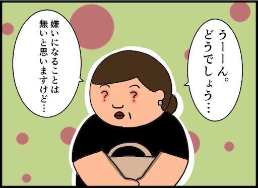 f:id:oba_kan:20190622174426j:image