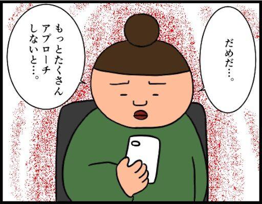 f:id:oba_kan:20190402133902j:image