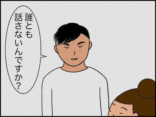 f:id:oba_kan:20210225221330p:image