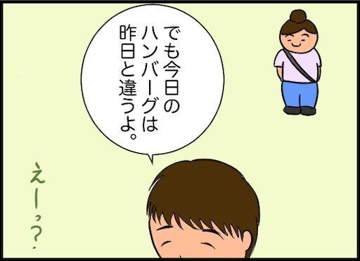 f:id:oba_kan:20200808164116j:image