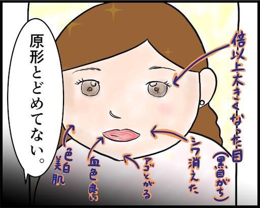 f:id:oba_kan:20190604102514j:image