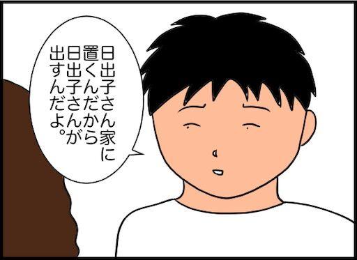 f:id:oba_kan:20191022170323j:image