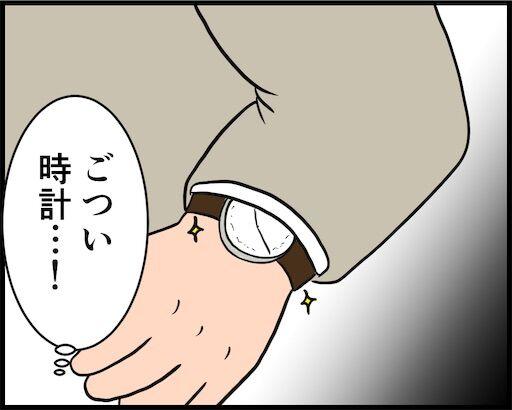 f:id:oba_kan:20190511173509j:image