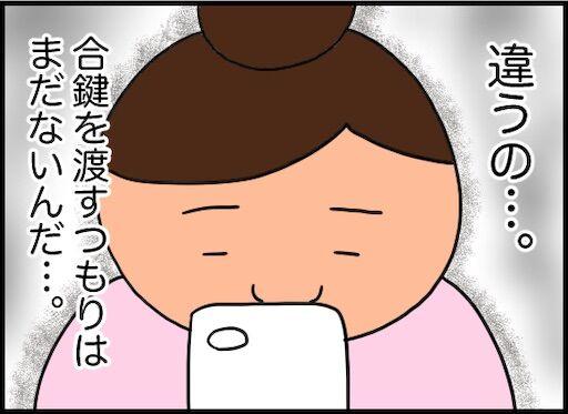 f:id:oba_kan:20191012174506j:image