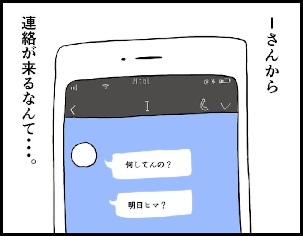 f:id:oba_kan:20180727103126j:image