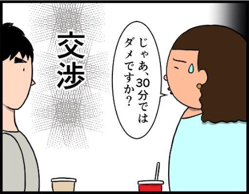 f:id:oba_kan:20190219105146j:image