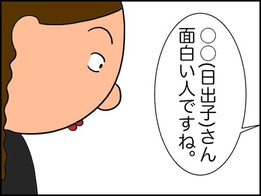 f:id:oba_kan:20210210013513p:image
