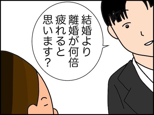 f:id:oba_kan:20210206021737p:plain