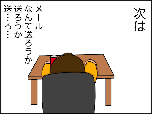 f:id:oba_kan:20201127215145p:image