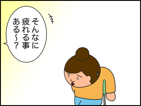 IMG_9920