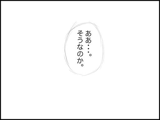 f:id:oba_kan:20201213191609p:image