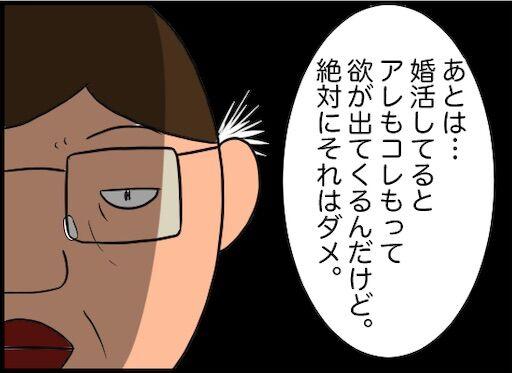 f:id:oba_kan:20190628093516j:image