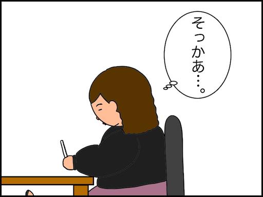 f:id:oba_kan:20210213192918p:image