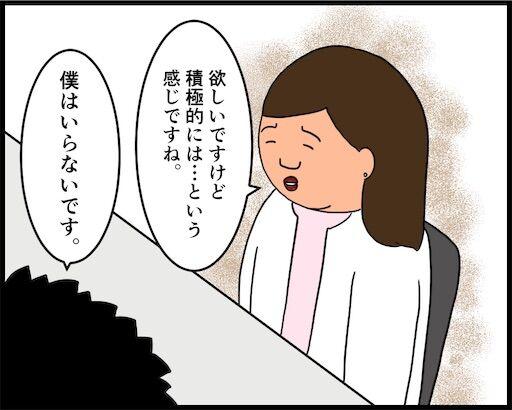 f:id:oba_kan:20190524103322j:image