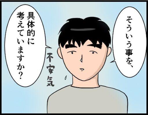 f:id:oba_kan:20190222103847j:image