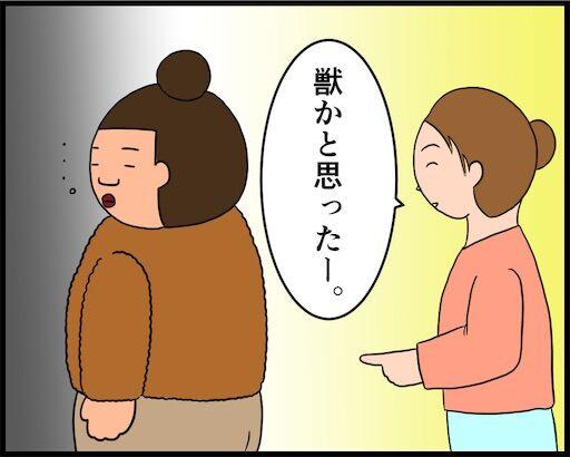 f:id:oba_kan:20190525110552j:image