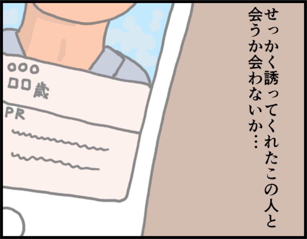 f:id:oba_kan:20180414194651j:image