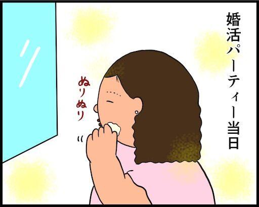 f:id:oba_kan:20190426164053j:image