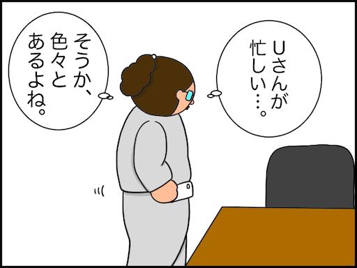 f:id:oba_kan:20201213191809p:image