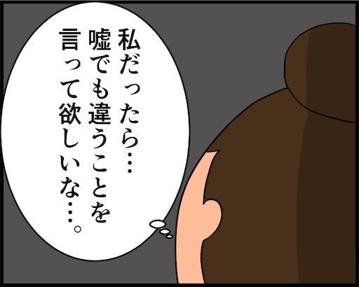 f:id:oba_kan:20190527103217j:image
