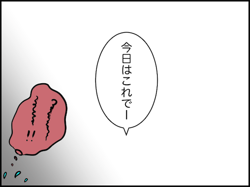f:id:oba_kan:20201104132752p:image