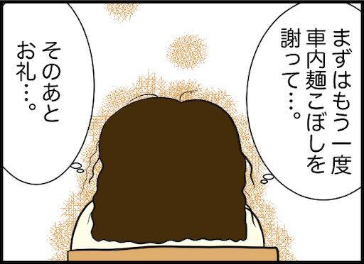 f:id:oba_kan:20200622093122j:image
