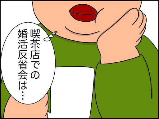 f:id:oba_kan:20201114170300p:image