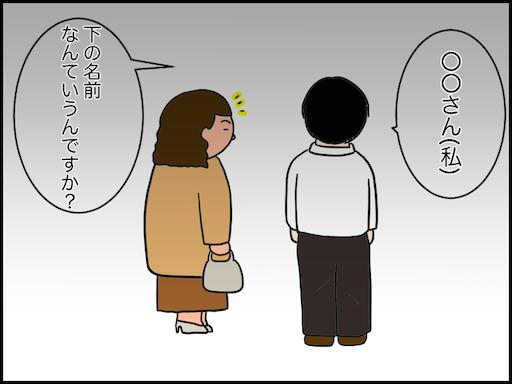 f:id:oba_kan:20201109101036p:image