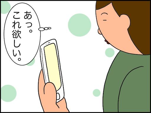 f:id:oba_kan:20210122002818p:image