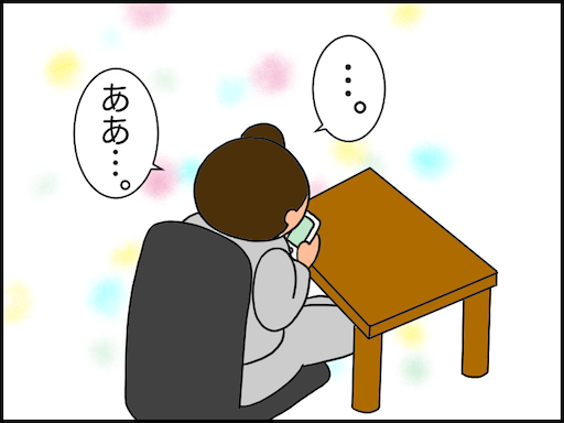 f:id:oba_kan:20201226145048p:image