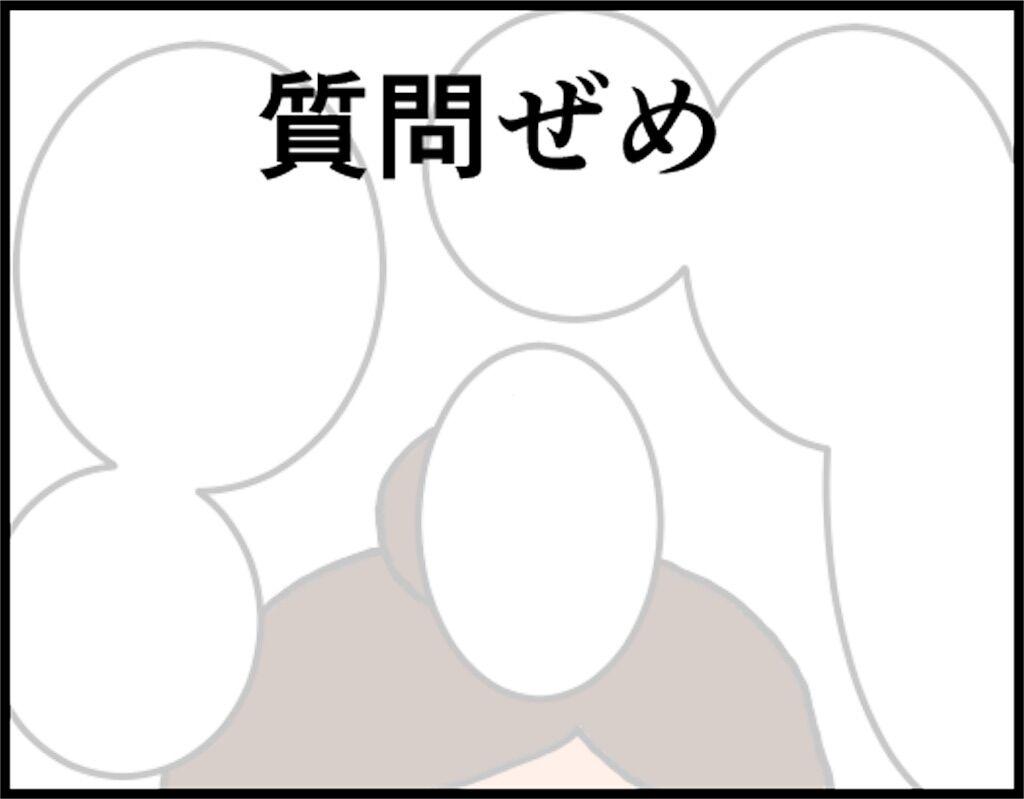 f:id:oba_kan:20180417133610j:image