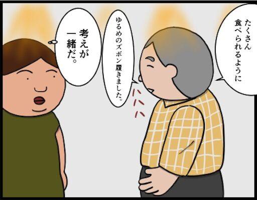 f:id:oba_kan:20181117131920j:image