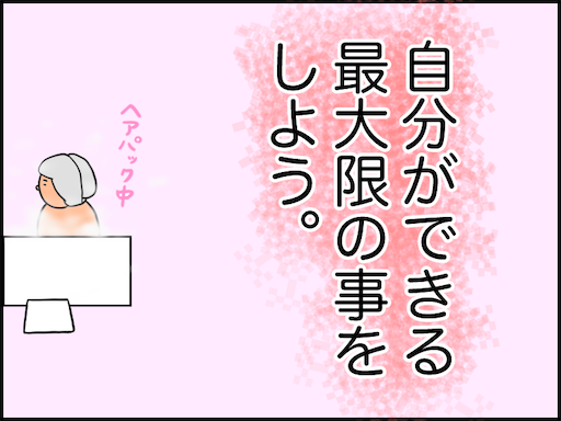 f:id:oba_kan:20210307231416p:image